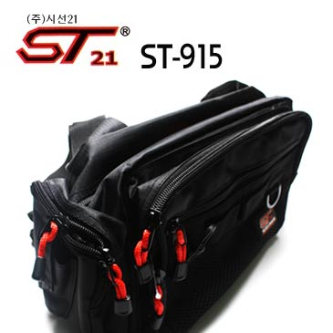 시선 루어보조 가방 ST-915